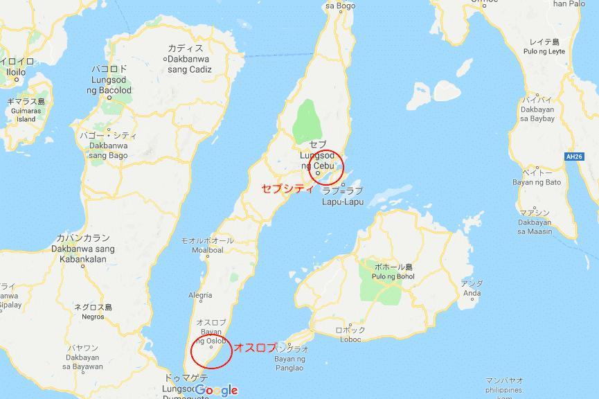 セブ島、オスロブ、セブシティ