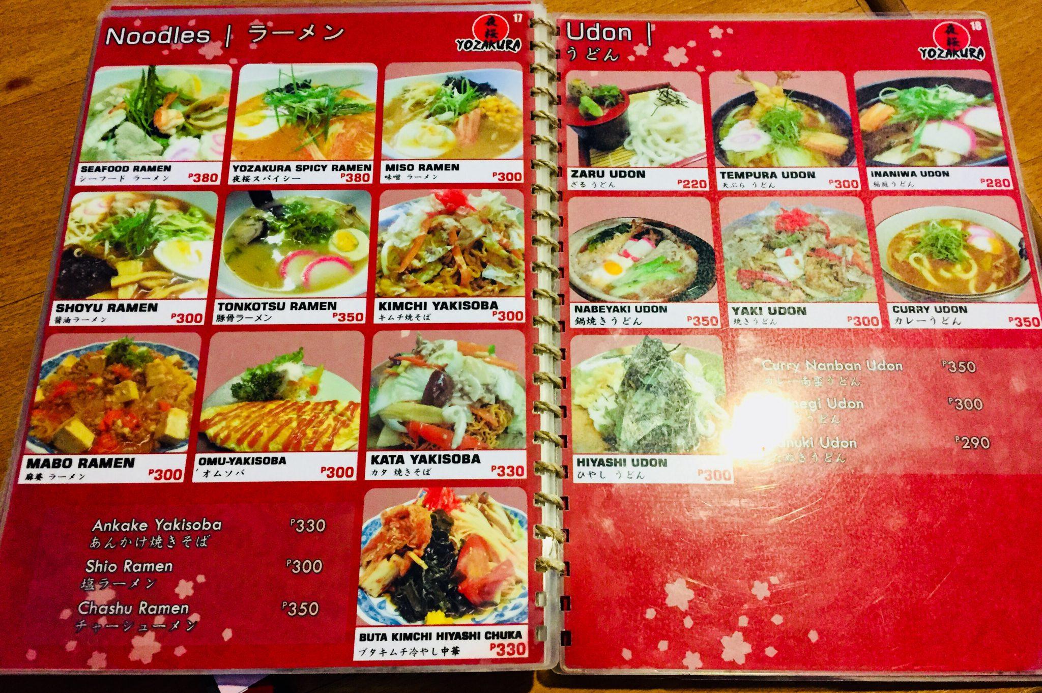 夜桜/Yozakura Sushi Bar Restaurant Cebu