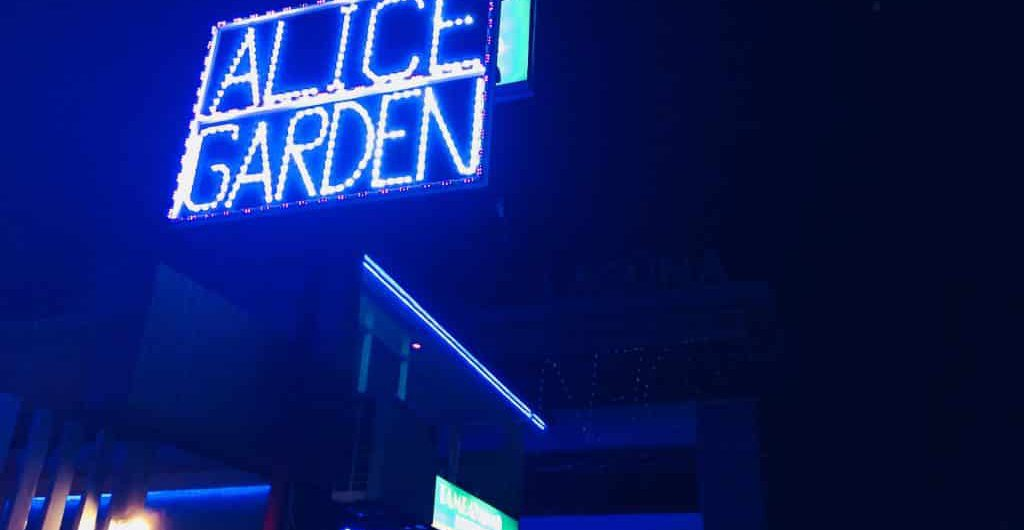 セブ島・アリスガーデン(Alice Garden)