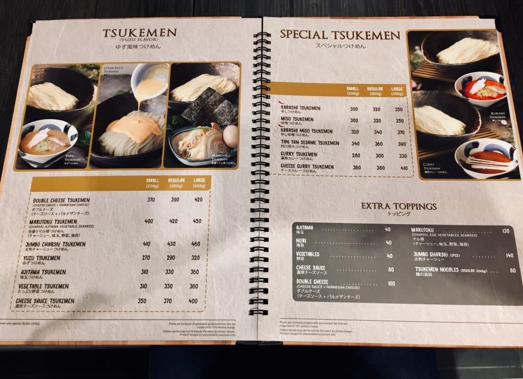 セブ島・三ツ矢堂製麺