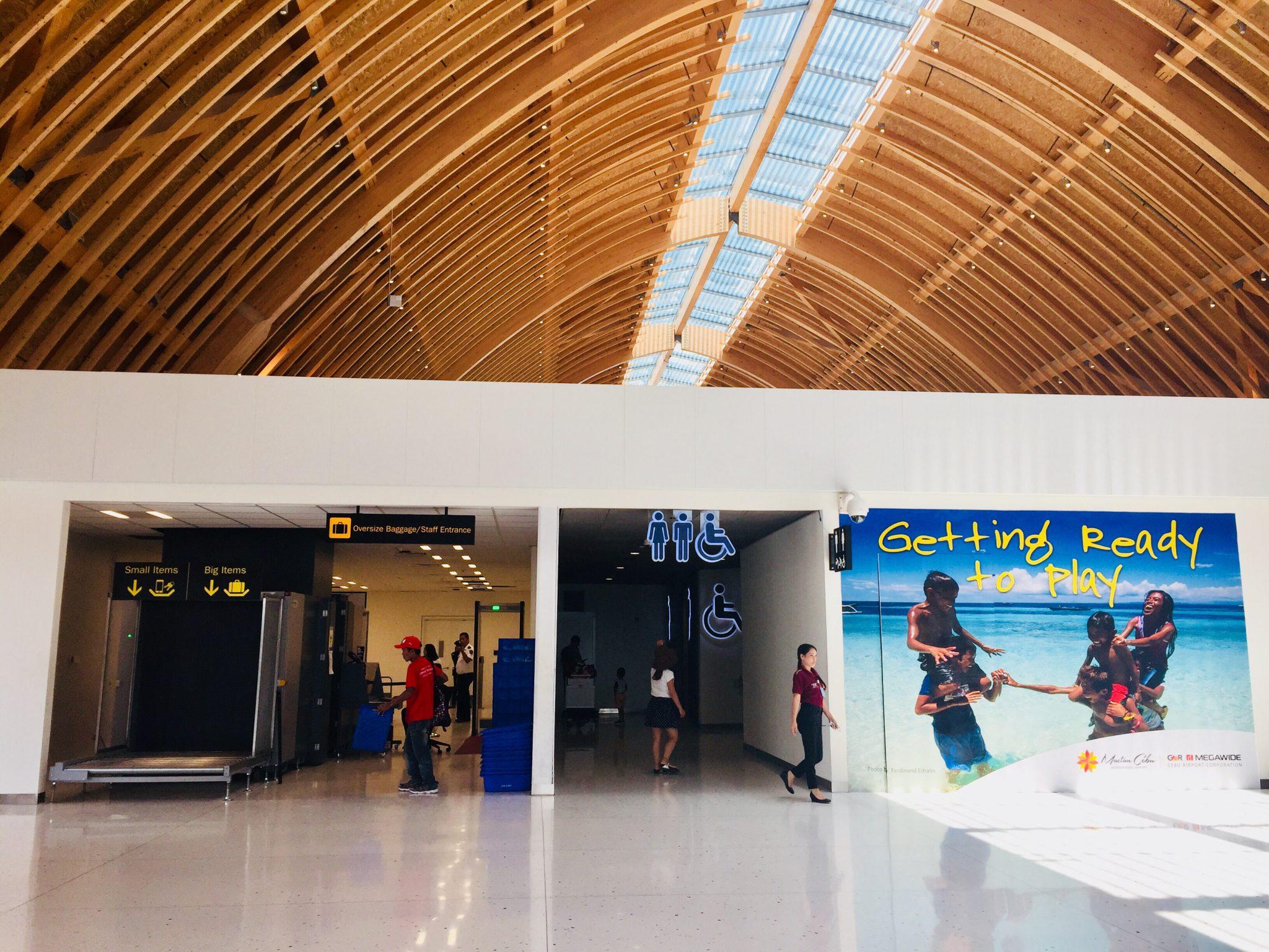 マクタン・セブ国際空港ターミナル2