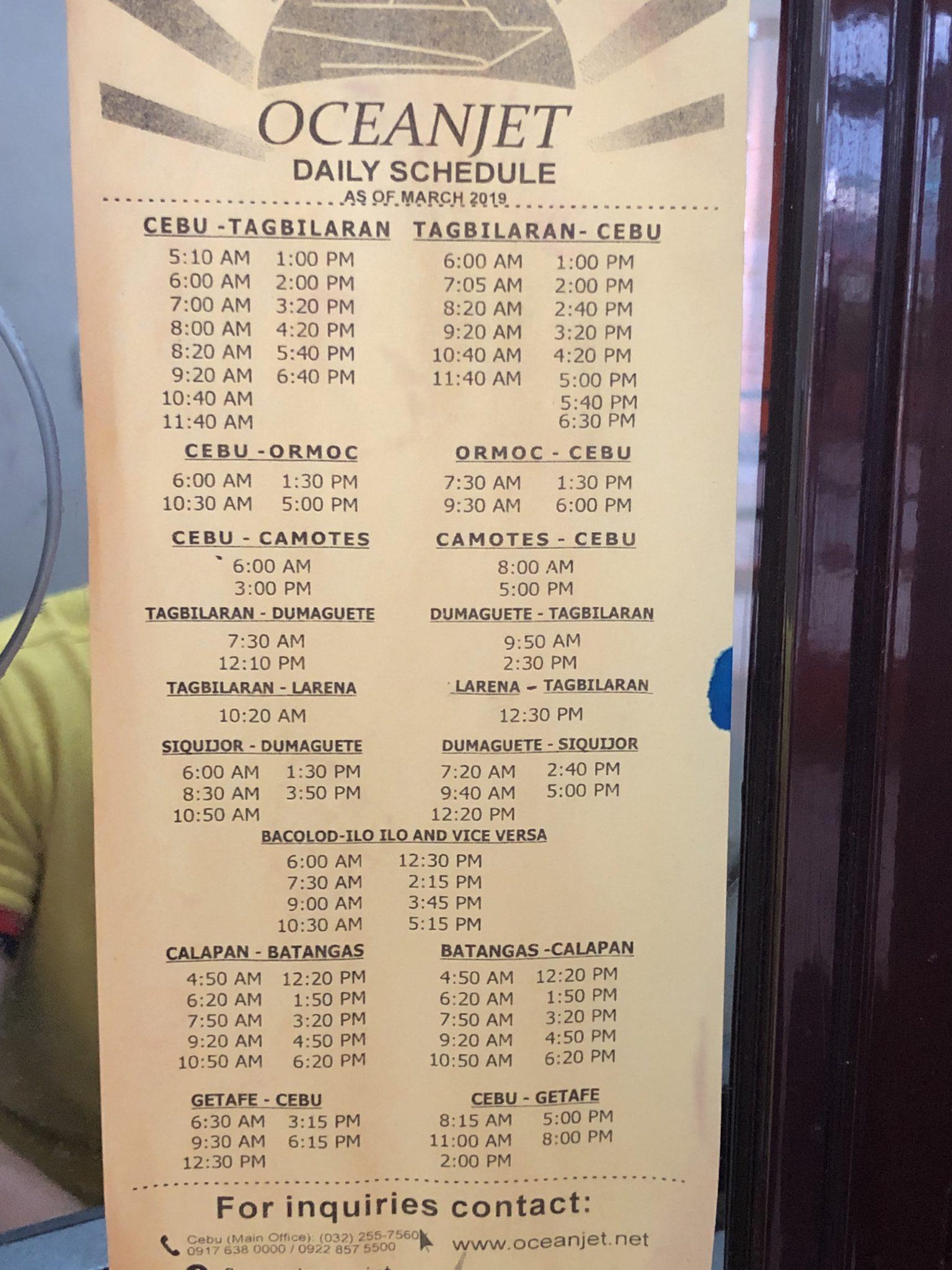 オーシャンジェット時刻表